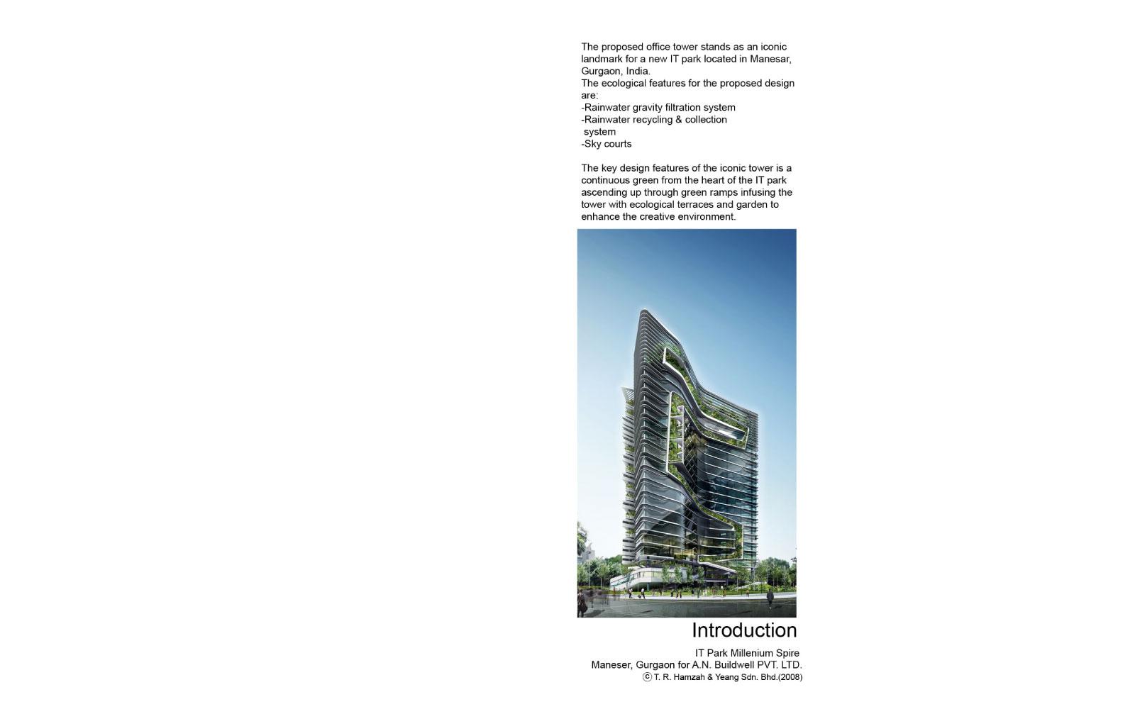 Image 2 of Spire Edge full green architect catalouge